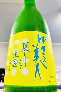 http://www.oanastar.com/P-yukinobijin-gin-natuginjyou720.jpg
